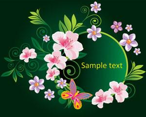 Green background flower banner