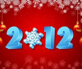 2012 New Year Card