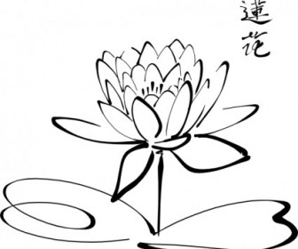 Vector Calligraphy Lotus Vector Clip Art
