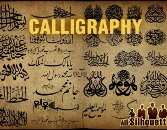 Vector Iranian Calligraphy Silhouettes Vector Graphics