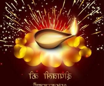 Vector Exquisite Diwali 07 Background Vector Art