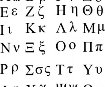Vector Greek Alphabet Vector Clip Art
