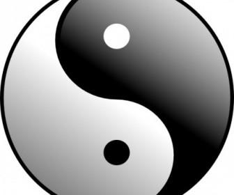 Vector Yin Yang Vector Clip Art