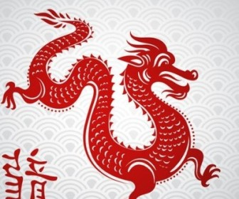 Vector Chinese Papercut Dragon Vector Art