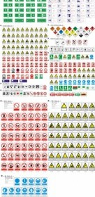 Safety Warning Prohibition Signs Vector Art