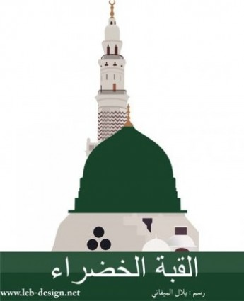 Mosque Nabawi Dome Vector Building Ai Svg Eps Vector