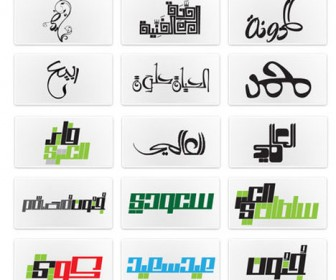 Arab Typography Vector