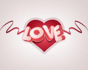 Stock Vector Heart 3D Love Text