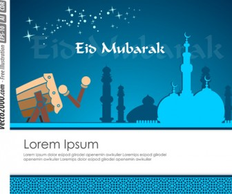Mosque Greeting Card Template
