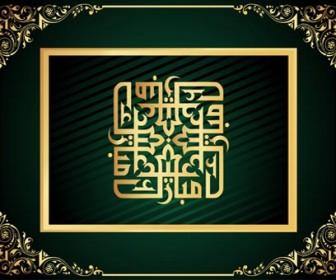 Illustration of Eid Mubarak Card