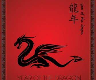 Year Of The Dragon Tattoo Poster