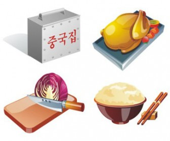 Free stock vector design elements 3D set icon cookery 35