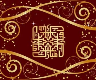 Illustrations Eid Mubarak Vector