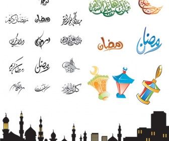 Ramadan illustration collection
